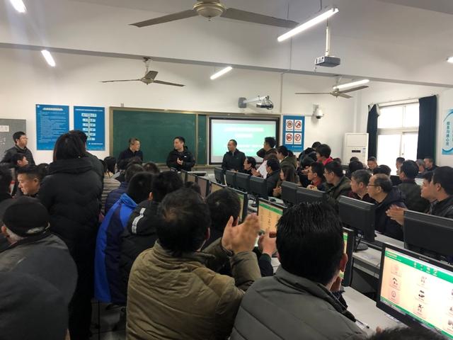 上海市奉贤区举办农业部农资进销存管理系统操作培训