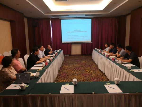 河北:华北东北地区农药产业发展现状及政策研讨会在石家庄召开