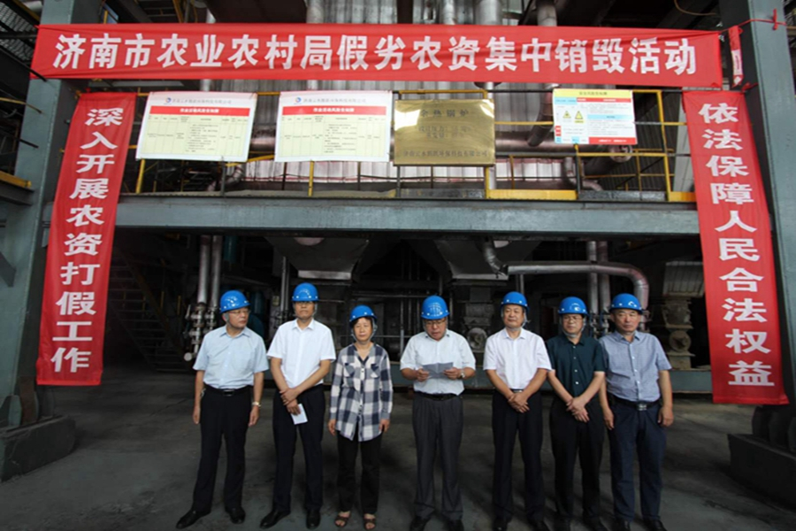 济南市开展假劣农资销毁活动全力护航农业安全生产
