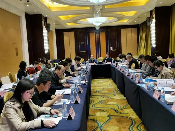 农药领域技术性贸易措施官方评议座谈会在合肥召开